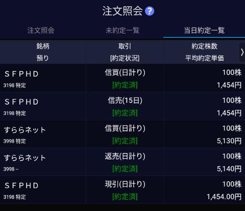 Screenshot_20210205-150044