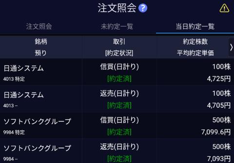 Screenshot_20201021-150201