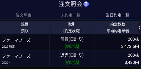 Screenshot_20210326-150311