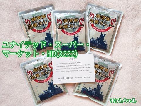 21-01-03-08-59-33-922_deco