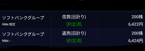 Screenshot_20200929-152326