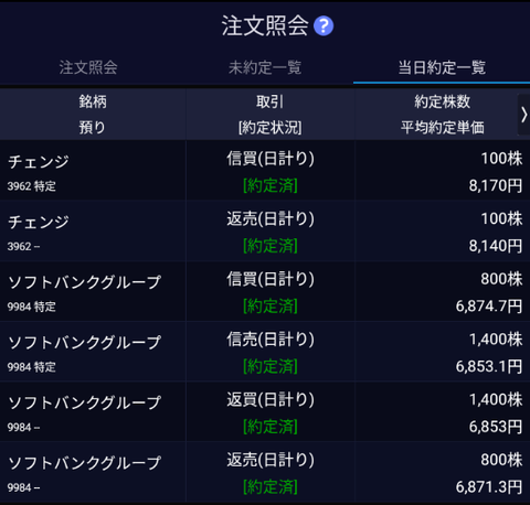 Screenshot_20201030-150208