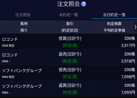 Screenshot_20201023-151033