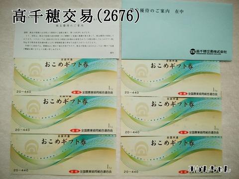 20-07-04-08-48-58-485_deco