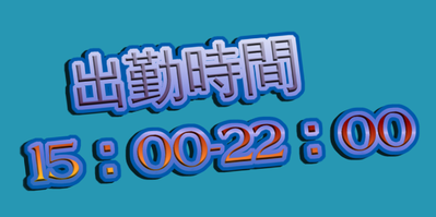 coollogo_com-102232025