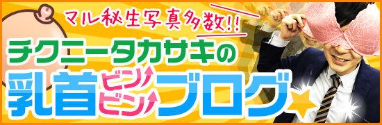 jp_gazo1517201029_bn