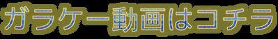 coollogo_com-16312877