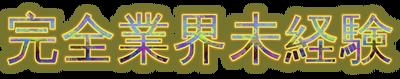 coollogo_com-6713912