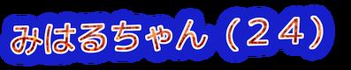 coollogo_com-180532397