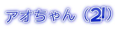 coollogo_com-1504163