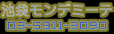 coollogo_com-192661086