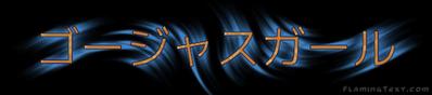 coollogo_com-300954497