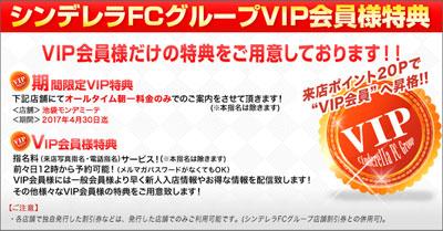 vip_bn_01
