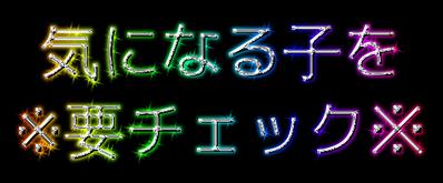 coollogo_com-1458514