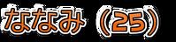 coollogo_com-65211023