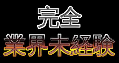 coollogo_com-21864479