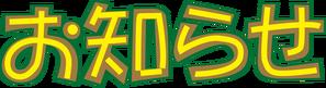 logo05_a02