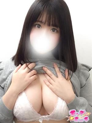girl_600f8c3ce43909.34755619_480x640