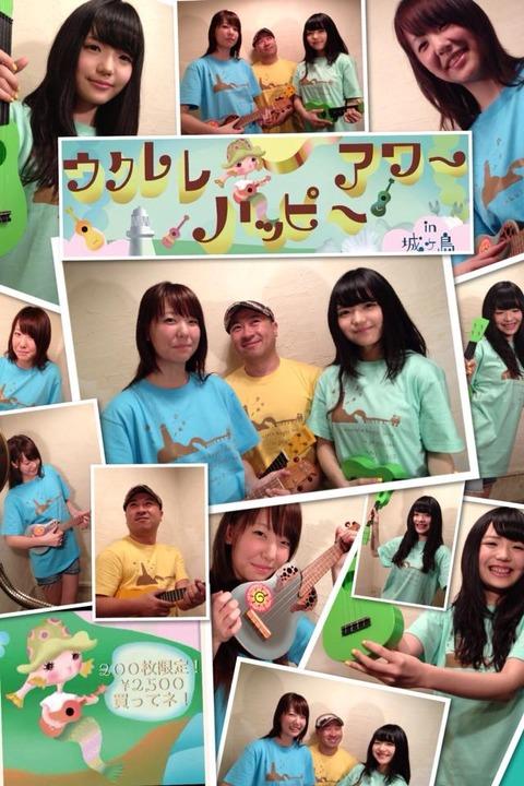 Tシャツ宣材3