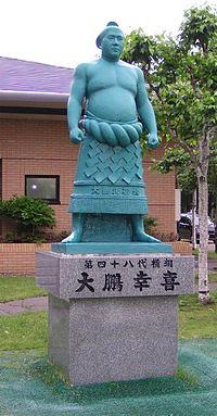taihou-teshikaga