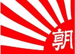 ASAHISHAKI