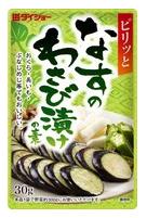 wasabi moto