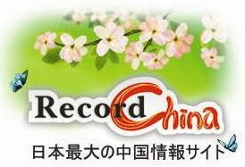 recordchina