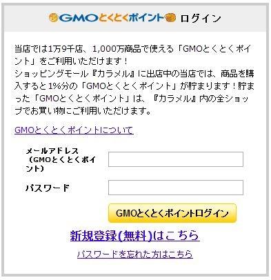 gmotokutoku