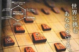 shogi-aho