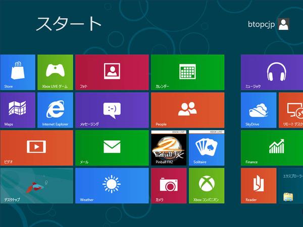 windows8-02-start-metro