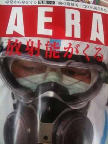 aera2011