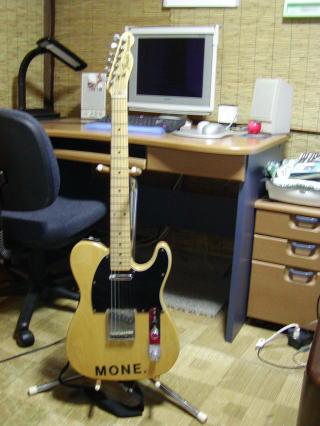 guitar-tel