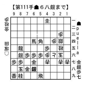 denou4-3