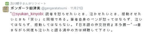 oikawa-honda
