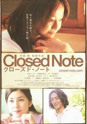 closednote