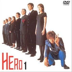 heroimage211