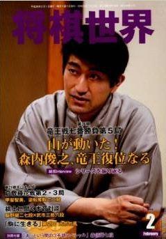 shogisekai201402
