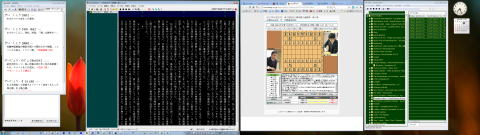 desktop7ver20121101