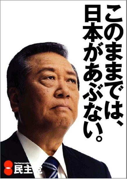 OZAWA-KONOMAMA