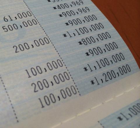 rinji_money4