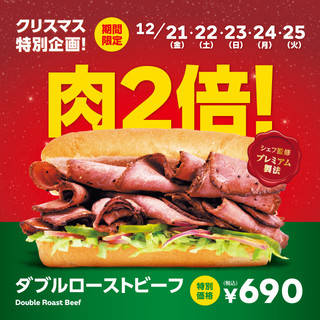 181210_SUBWAY_Xmas_niku2bai_SP-thumb-320xauto-3000