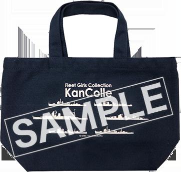 kcl_bag_img