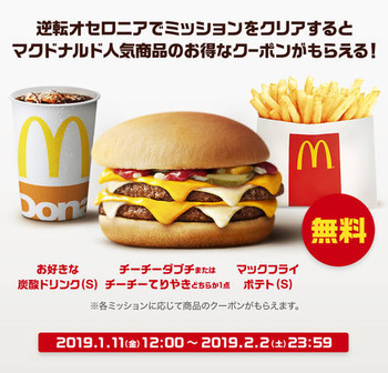 coupon_image