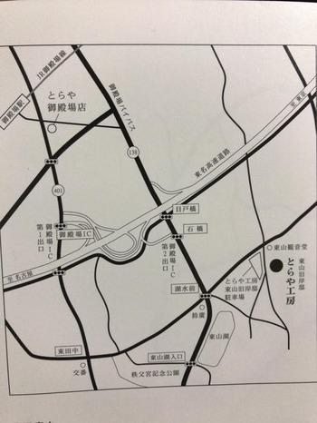 F423C70A-4365-4601-82B7-F3184DCC9061