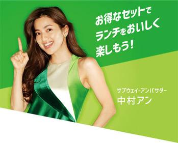 hirutoku_data_3