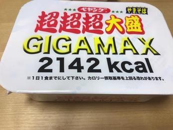 CC702940-5F29-4633-BD65-A3EC27E53C48