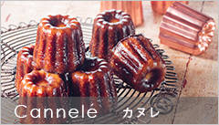 top_canneles_0309