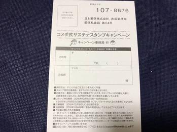 5C9A6EFC-EC1B-4BD6-85BE-501D60804C1F