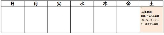 9ab75912a0174b1b21122e275c2b6f77