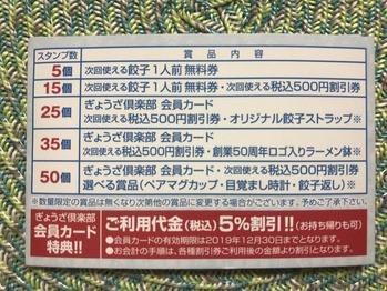 5A2C55BF-E48D-423C-B8E9-BB4CC51884B7